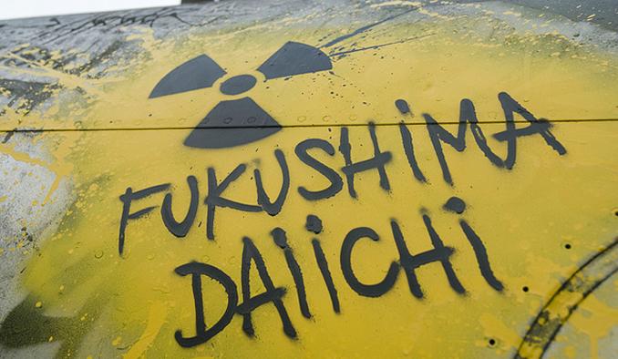 Fukushima 1 678